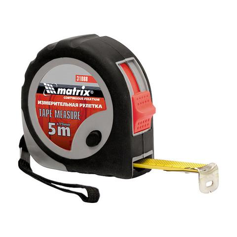 Рулетка Matrix Continuous fixation 5м x 19мм с фиксатором