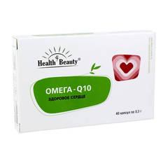 Омега-Q10