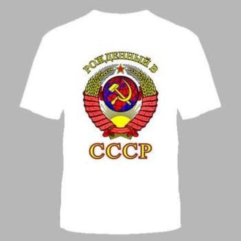 Футболка Рожденный в СССР белая