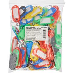 Бирки для ключей пластиковые разноцветные (100 штук в упаковке)