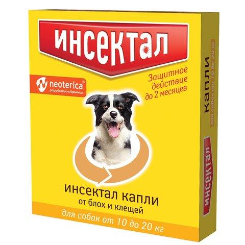 Инсектал капли для собак 10-20кг от блох и клещей
