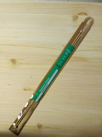 Спицы прямые бамбук (Hobby&Pro)