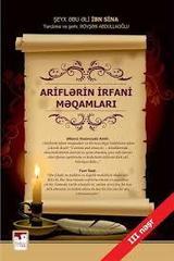 Ariflərin irfani məqamı