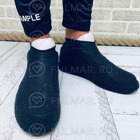 Силиконовые многоразовые бахилы для обуви от дождя и грязи Антискользящие Чёрные