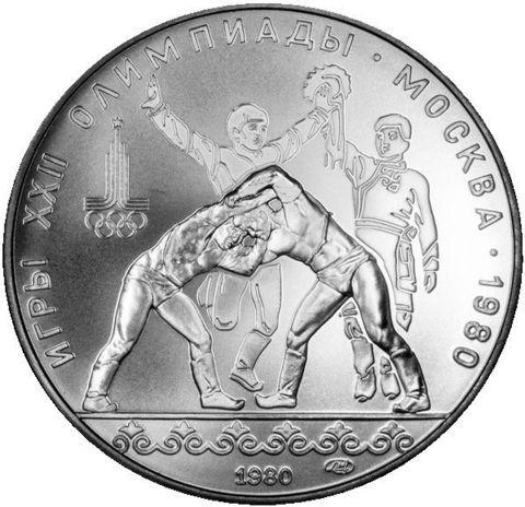10 рублей 1980 год. Танец Орла и Хуреш (Серия: Национальные виды спорта) АЦ