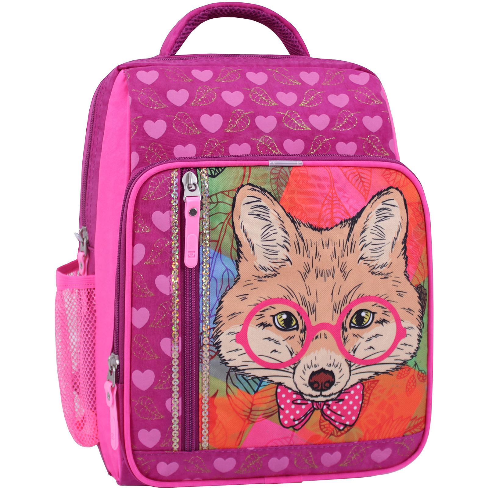 Школьные рюкзаки Рюкзак школьный Bagland Школьник 8 л. 143 малиновый 512 (0012870) IMG_0940_суб.512_.JPG