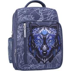 Рюкзак школьный Bagland Школьник 8 л. 321 серый 506 (00112702)