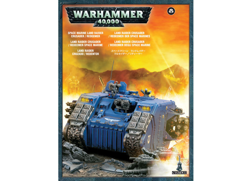 Space Marine Land Raider Crusader / Redeemer. Коробка