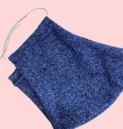 Гигиена Многоразовая повязка для лица (под джинсу) maska-zachiynaya.jpg