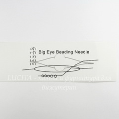 Игла для бисера с большим ушком, 75х0,3 мм