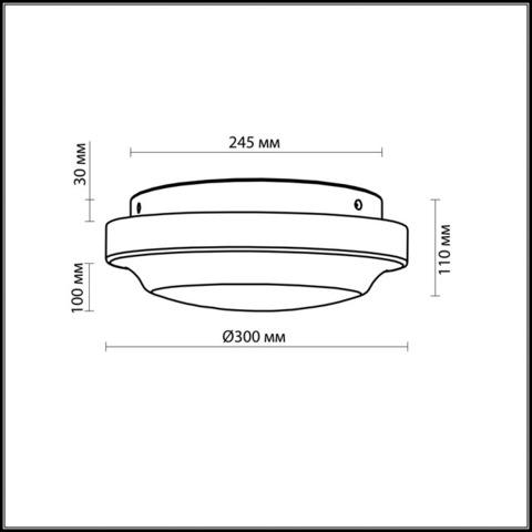 Настенно-потолочный светильник влагозащищённый 2760/2C серии TAVOY