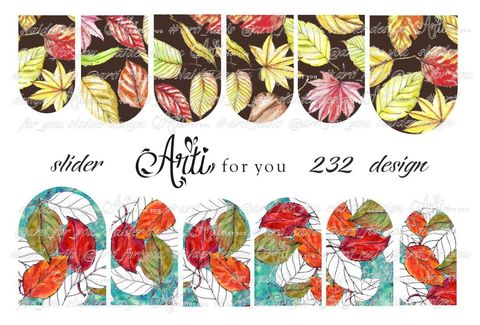 Слайдер Arti for You №232 РА