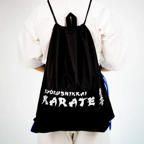 Мешок-рюкзак Киокушинкай для обуви