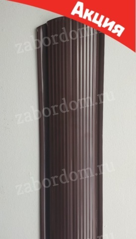 Евроштакетник металлический 110 мм RAL 8017 фигурный 0.5 мм