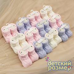 Пинетки-носки