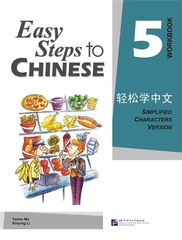 Easy Steps to Chinese vol.5 - Workbook