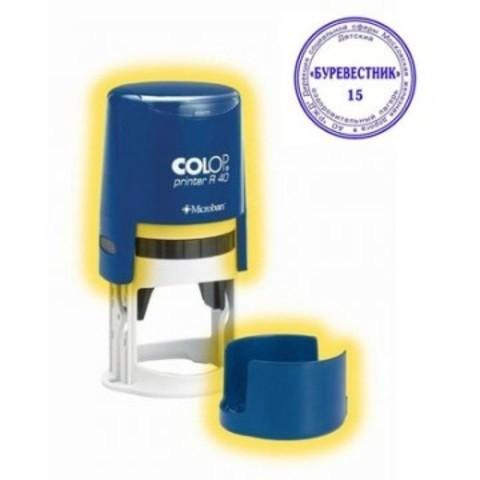 Оснастка для печати круглая Colop Printer R40 40 мм с крышкой синяя