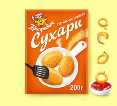 ПАНИРОВОЧНЫЕ СУХАРИ 200 г