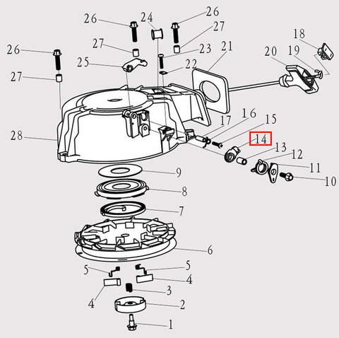 Рычаг для лодочного мотора F9.8 Sea-PRO (8-14)