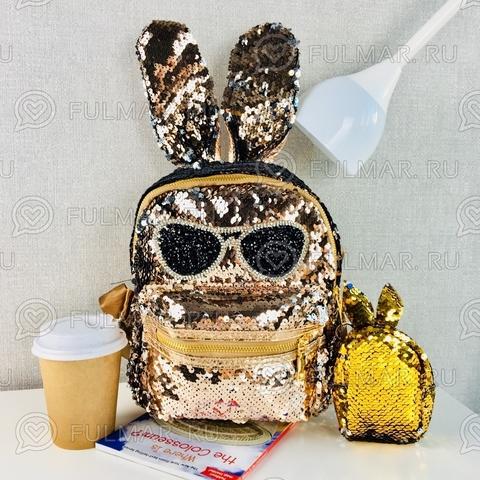 Рюкзак с пайетками и ушами Заяц в очках меняет цвет  Пудровый-Белый-серебристый и брелок Заяц