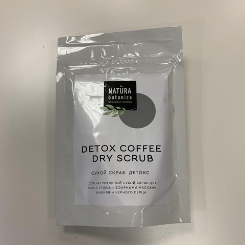 Скраб кофе детокс 80 гр