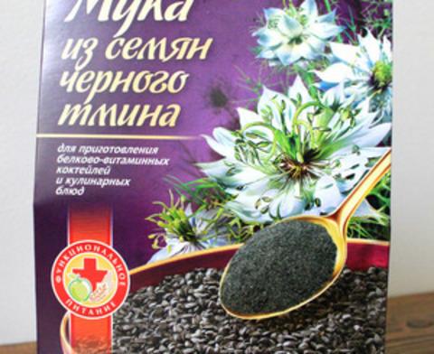 Мука из семян тмина