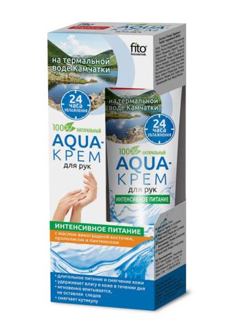 Фитокосметик Народные рецепты Aqua-крем для рук на термальной воде Камчатки Интенсивное питание 45мл