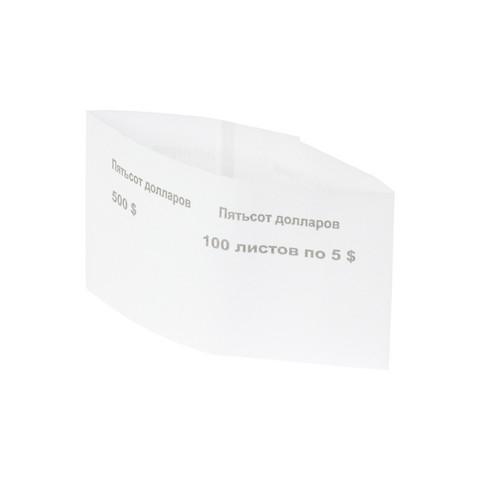 Кольцо бандерольное номинал 5 $ (40х76 мм, 500 штук в упаковке)