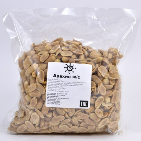 Арахис очищенный жареный соленый, 500г