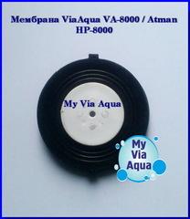 Мембрана для компрессоров ViaAqua VA-8000, Atman HP-8000