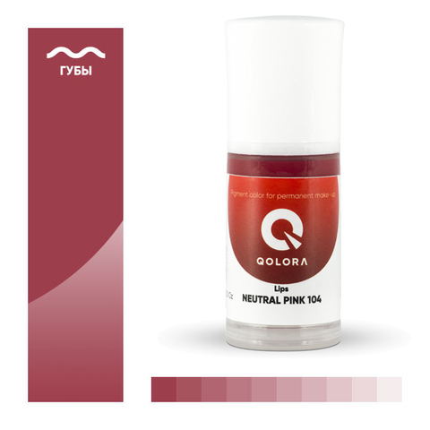 Qolora Neutral Pink 104 (Нейтральный розовый)