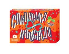 Мармеладные конфеты Слипнемся навсегда