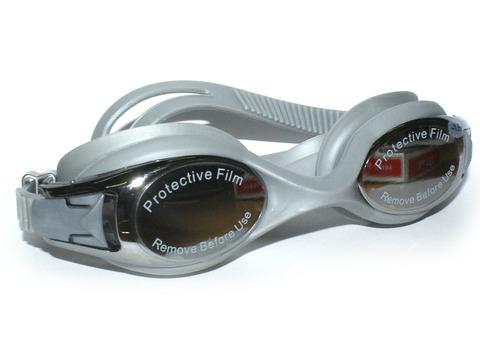 Очки для плавания материал оправы - силикон, линзы антизапотевающее покрытие , беруши в комплекте. :(МС2600):