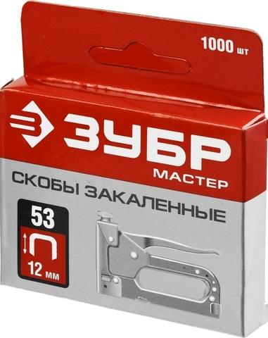 ЗУБР 12 мм скобы для степлера тонкие тип 53, 1000 шт