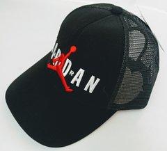 Популярная спортивная кепка с козырьком Jumpman RN56323 Black.