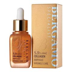 Bergamo Specialist S.9 Collagen Ampoule Wrinkle Care - Сыворотка ампульная с коллагеном
