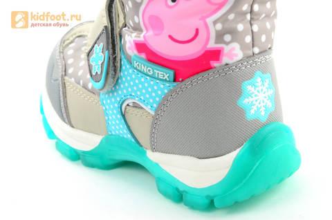 Зимние сапоги для девочек с мембраной KINGTEX Свинка Пеппа (Peppa Pig) на липучках, цвет серый. Изображение 12 из 15.