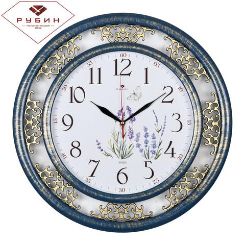 4545-003 (5) Часы настенные круг d=45 см, корпус синий с золотом