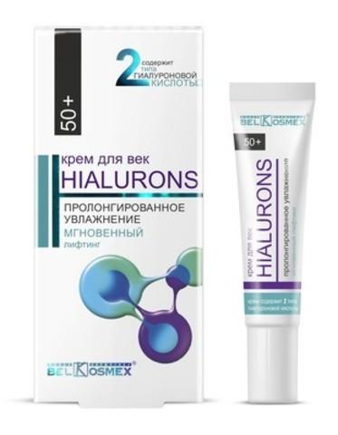 BelKosmex Hialurons Крем для век 50+ пролонгированное увлажнение + мгновенный лифтинг 15г