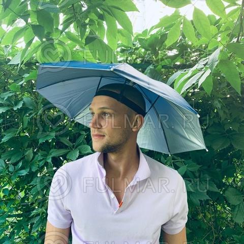 Зонт-шляпа на голову 62 см Синий
