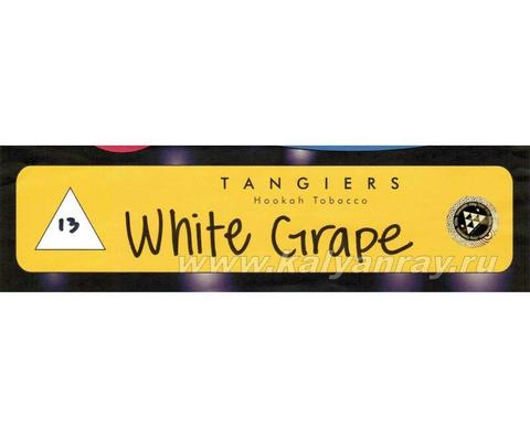 Tangiers Noir White Grape