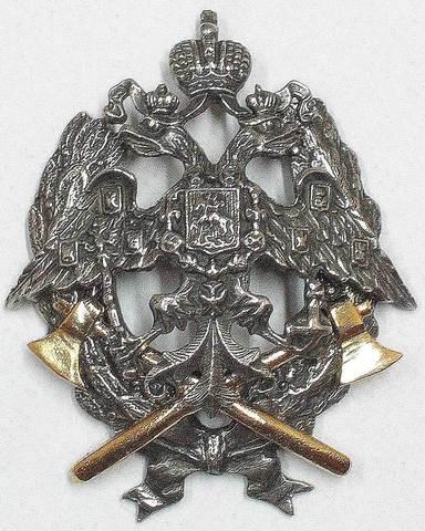 Знак офицерской школы инженерных войск