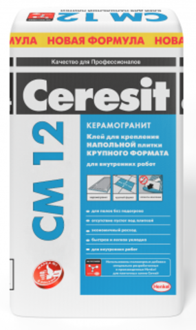 Плиточный клей Церезит СМ 12 Керамогранит 25 кг