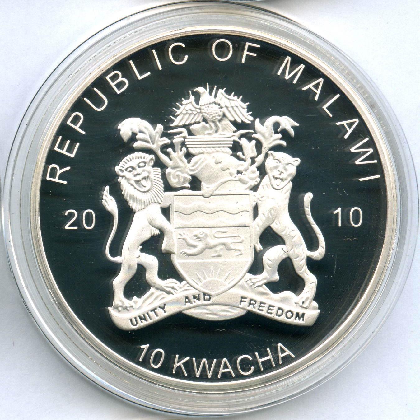 Набор из 12 монет 10 квача 2010 год Малави
