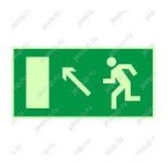 """Фотолюминесцентный знак Е06 """"Направление к эвакуационному выходу налево вверх"""""""