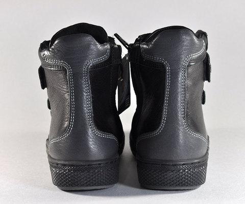 Ботинки утепленные Panda арт. 1515-279-1