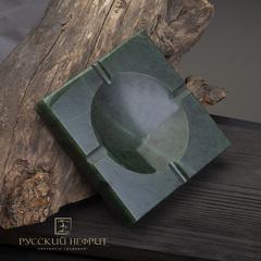 Пепельница из зеленого нефрита.