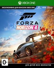 Xbox One Forza Horizon 4  (GFP-00020) (русские субтитры)