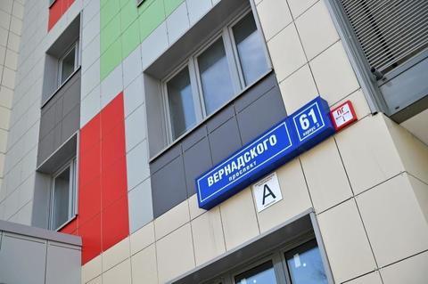 Указатели класса энергетической эффективности для многоквартирных домов