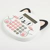 Калькулятор Cat White